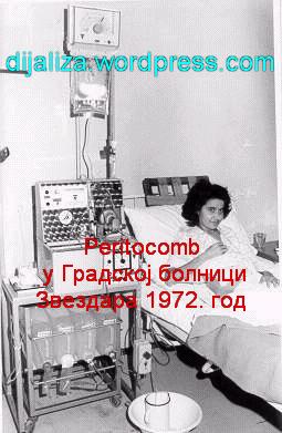 peritocomb1